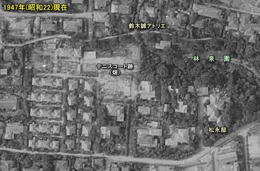東邦電力林泉園1947.jpg