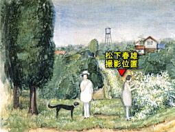 松下春雄「五月野茨を摘む」1925.jpg