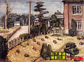 松下春雄「文化村入口」1925.jpg