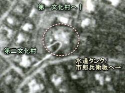 松下邸1936.JPG