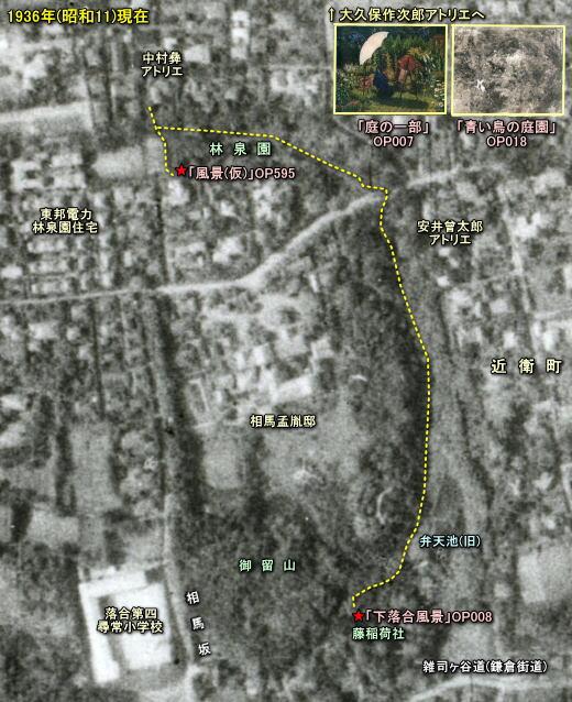 林泉園1936.jpg