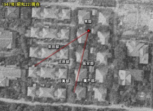 林泉園住宅地1947.jpg