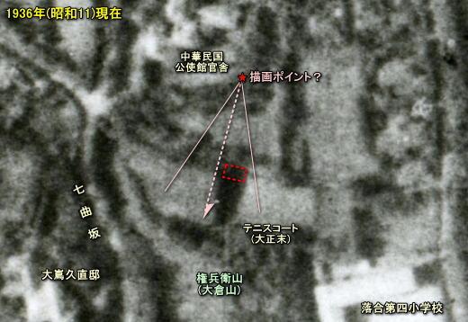 森田亀之助空中写真1936.jpg