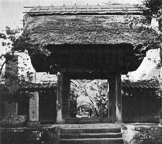 極楽寺1958.jpg