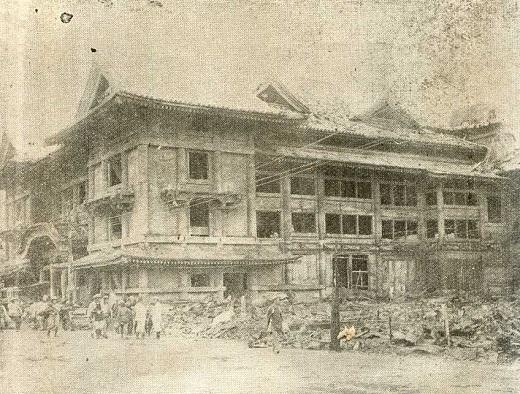 歌舞伎座1923.jpg