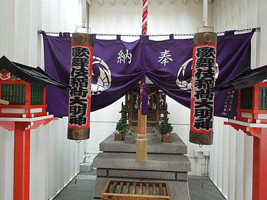 歌舞伎稲荷大明神.JPG