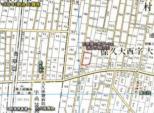 正宗得三郎アトリエ1911.jpg