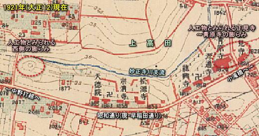 正見寺古墳1921.jpg