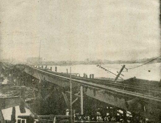 永代橋1923.jpg