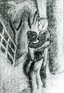 江戸川乱歩「陰獣」1928.jpg