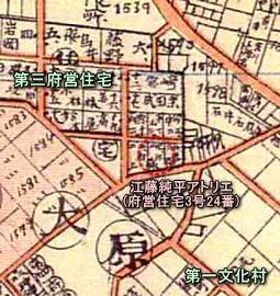 江藤純平アトリエ1926.jpg