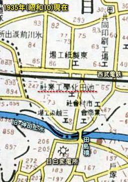 池田化学工業1935.jpg