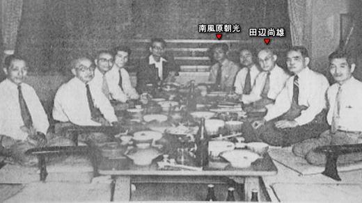 沖縄芸術使節団1951.jpg