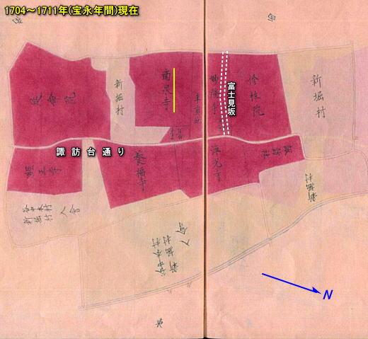 沿革図書1704-1711.jpg