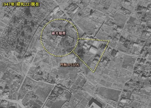 法明寺1947_2.jpg