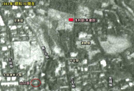 浅利慶太邸1941.jpg