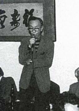 浅尾丁策1980.jpg