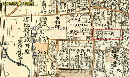 海老澤邸1926.jpg