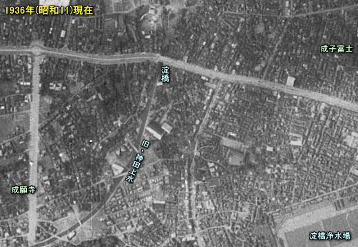 淀橋1936.jpg