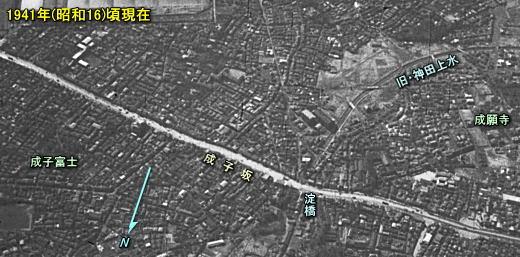 淀橋1941.jpg