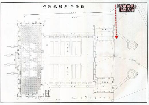 淀橋浄水場工場平面図.jpg