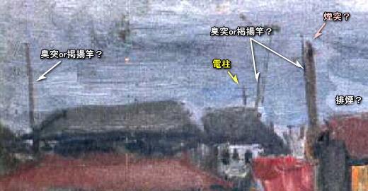 清水多嘉示「民家(仮)」OP648拡大.jpg