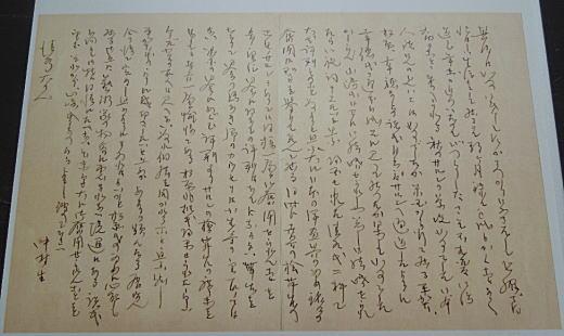 清水多嘉示資料3.JPG