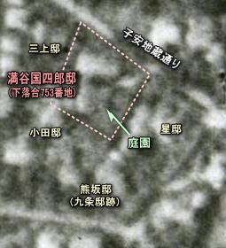 満谷邸空中1936.JPG