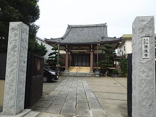 源通寺.JPG