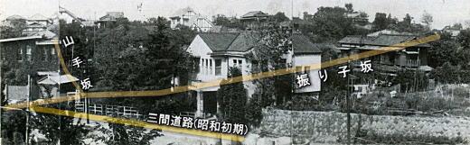 熊倉医院モダンハウス1935頃坂道.jpg