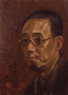 片多徳郎「自画像」1929.jpg
