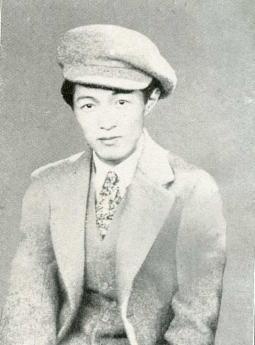 片岡鉄兵1929.jpg