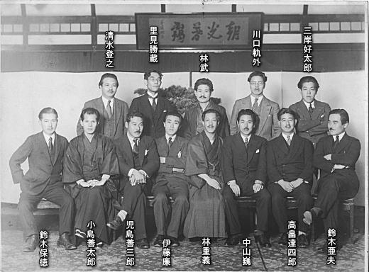 独立美術協会19301101.jpg