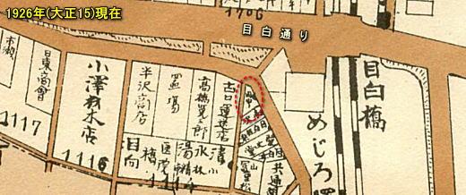 田中屋1926.jpg