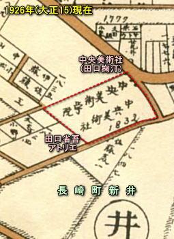 田口省吾アトリエ1926.jpg