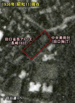 田口省吾アトリエ1936.jpg