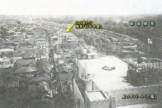 白十字1933頃.jpg