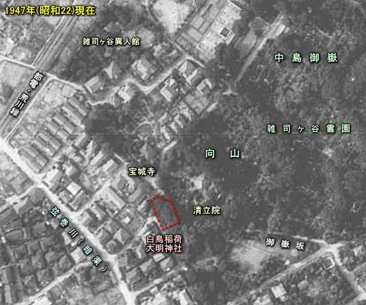白鳥稲荷大明神1947.jpg