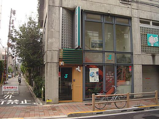 百人町ヤマ.JPG