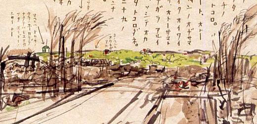 目白崖線19450528.jpg