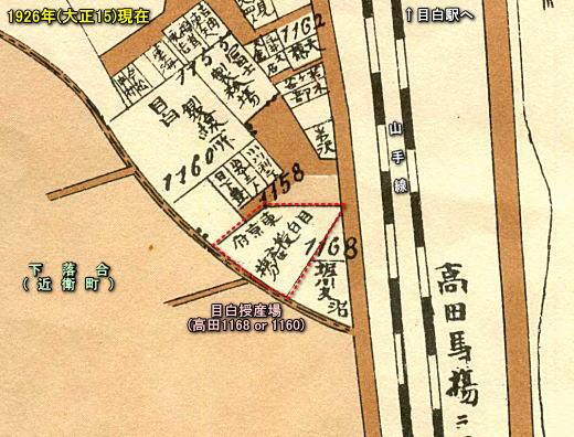 目白授産場1926.jpg