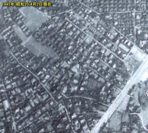 目白文化村空中19450402.jpg
