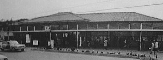 目白駅1967.jpg