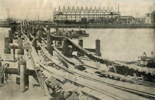 相生橋1923.jpg