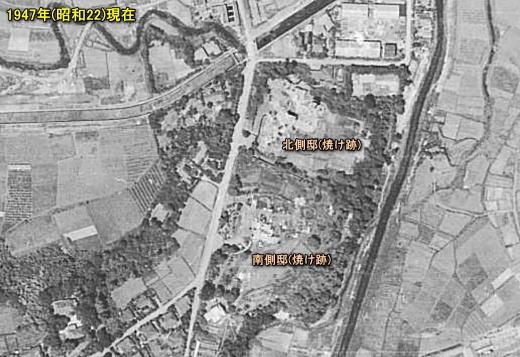 相馬邸1947.jpg