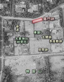 相馬邸跡1947.jpg