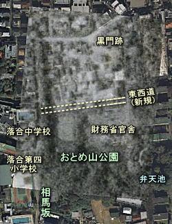 相馬邸跡空中2008.JPG