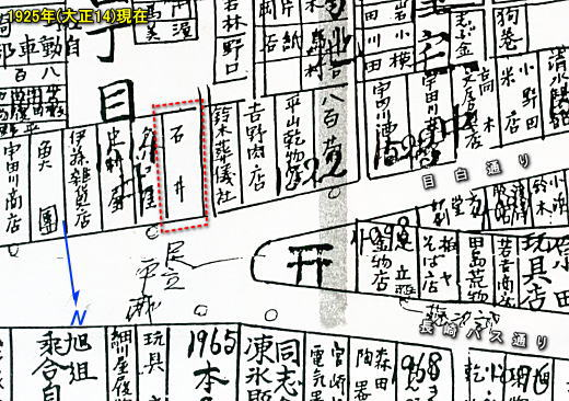 石井工務店1925.jpg