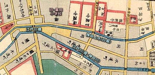 礫川牛込小日向切絵図1852.JPG