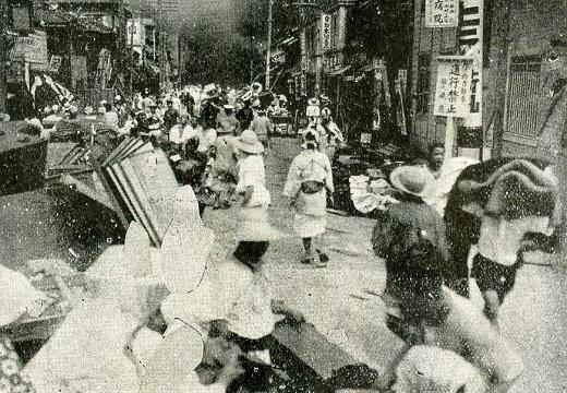 神田今川橋通り1923.jpg
